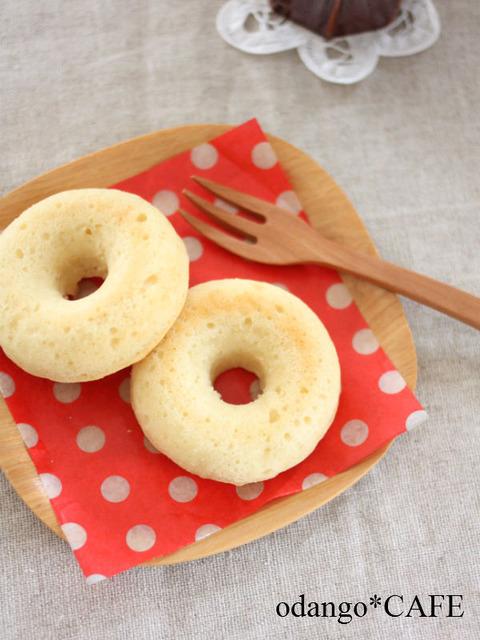米粉とおからのベイクド ドーナツ♪みそ風味2_600