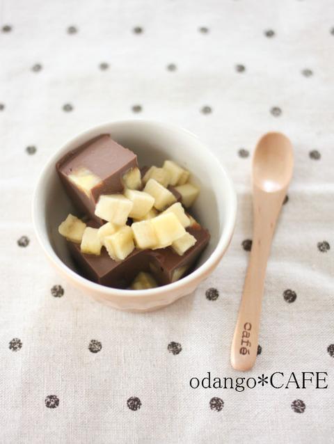 バナナ&ココアの豆乳かん_600