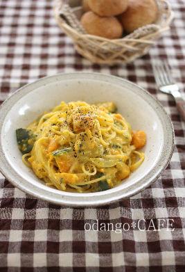 みるまゆオフィシャルブログ「おだんごカフェ@体に優しいナチュラルレシピ」Powered by Ameba-かぼちゃの塩麹クリームパスタ