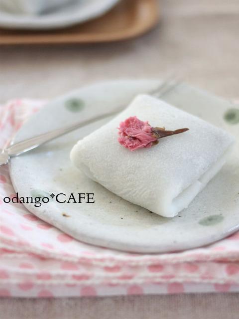 フライパンで作る♪包み桜もち2_600
