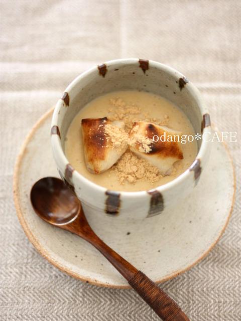 米粉でとろり♪豆乳きなこのクリームぜんざい_600