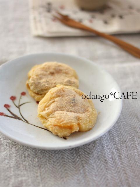 フライパンで♪かぼちゃ餅2_600