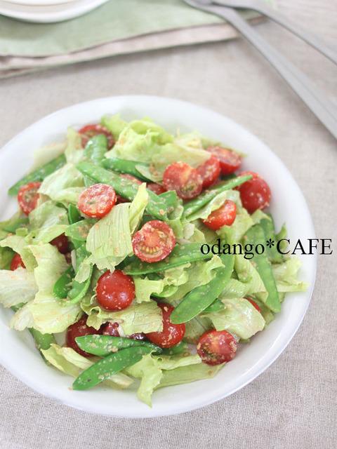 きぬさやとミニトマトのごまサラダ2_600