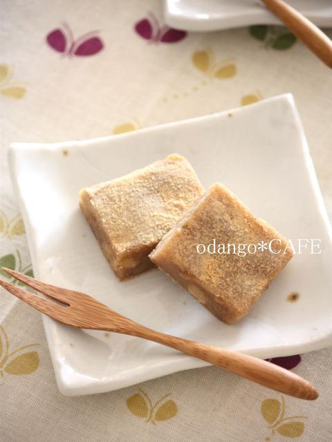 おから×米粉♪黒糖くるみ餅2_600
