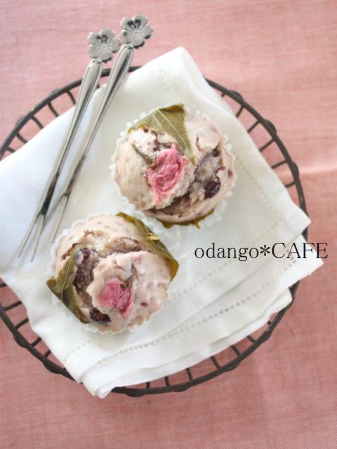 桜蒸しパン2_600
