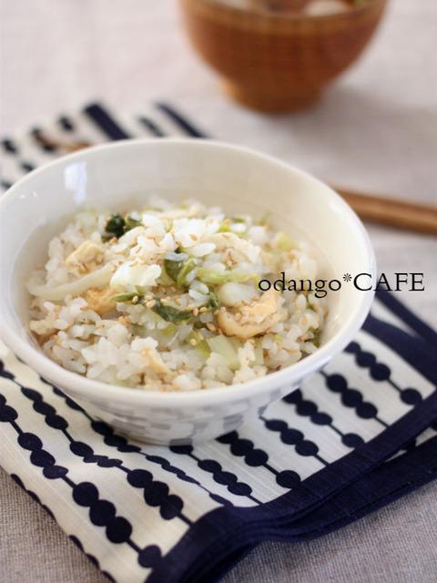 白菜の炊き込みご飯♪ごま風味1_600