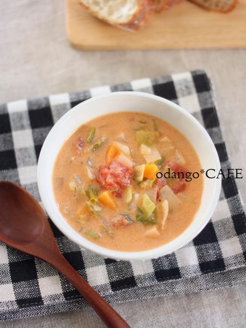 食べるスープ♪クリーミーな野菜たっぷりミネストローネ3_600