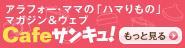 みるまゆオフィシャルブログ「おだんごカフェ@体に優しいナチュラルレシピ」Powered by Ameba