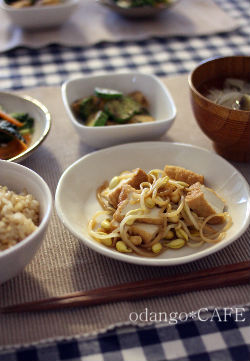 みるまゆオフィシャルブログ「おだんごカフェ@体に優しいナチュラルレシピ」Powered by Ameba-晩ごはん・その6