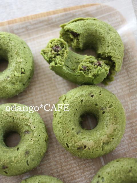 米粉とおからのベイクド ドーナツ♪抹茶小豆2_600