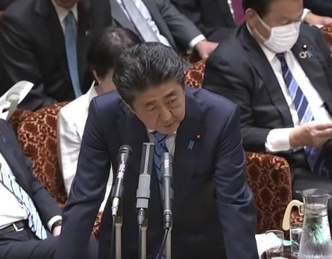 20200331-00010000-kinyobi-000-2-view