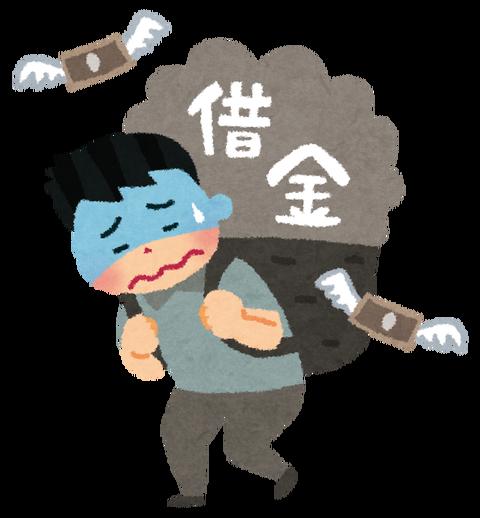 goods_touyu_tank