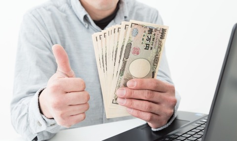 student-earn-money