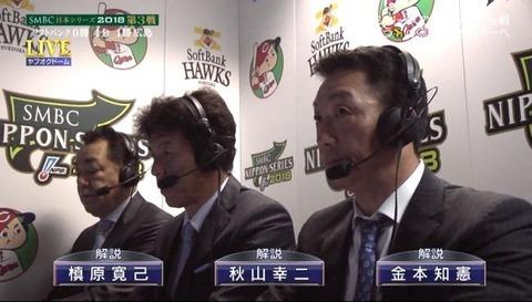 TatsumiRyosuke20180616