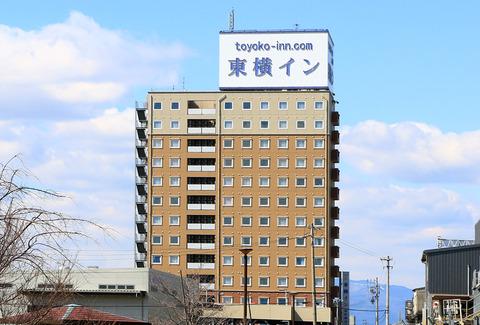 touyoko1