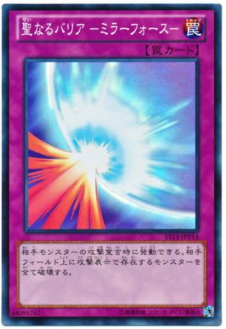 card100011867_1
