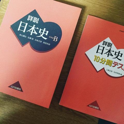 the-study.jp_2016-10-03_11-36-13