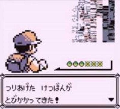type-null-ketuban-pokemon-8