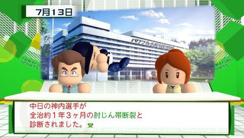 YAM85_sukitooruokinawanoumi_TP_V
