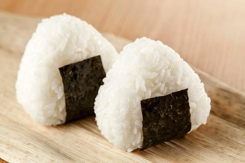 t-onigiri