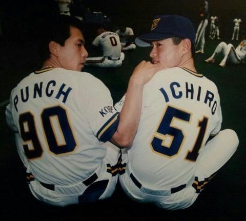 1994年開幕前の野球ファン「イチローはわかるけどパンチって誰だよwwww」
