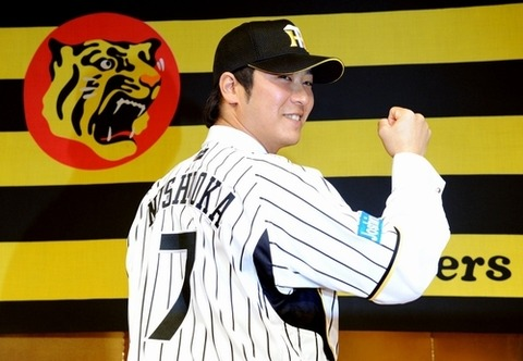 nishioka-hanshin