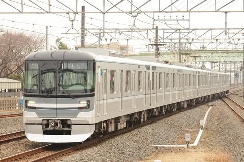 Tokyo_Metro_13000_Series