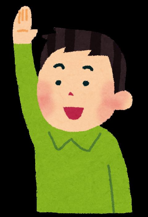 kyosyu_man