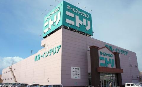 NITORI_Takatsuki-650x401