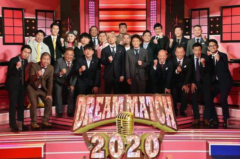dreammatch01