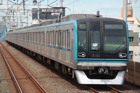 metro_touzai