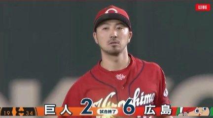 【悲報】広島カープさん、舐めプしといて勝ってしまう