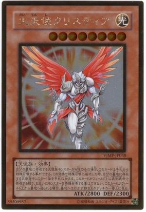 card1003243_1