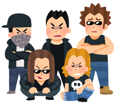 gang_group_black