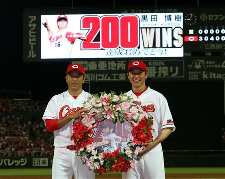 【悲報】平成の200勝投手、5人しかいない模様