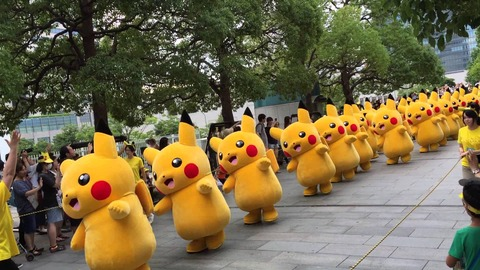 pika-march