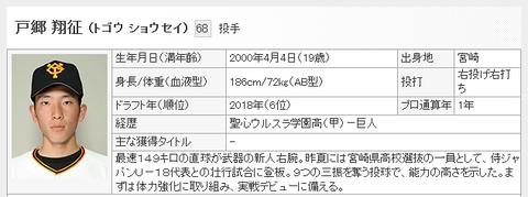 bandicam 2019-09-21 18-06-36-891.mp4_snapshot_00.11.375