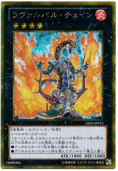 card100010854_1