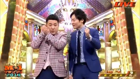 wagyu-m1