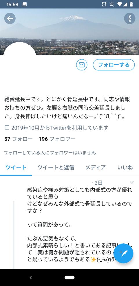 d83ee6d6-s