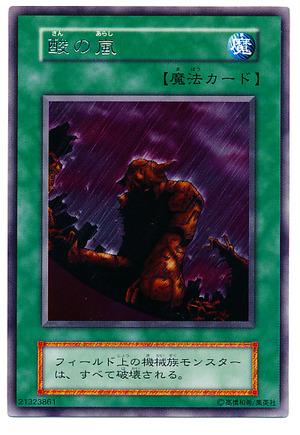card100006037_1