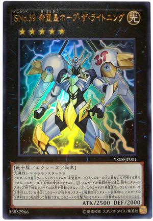 card100021891_1