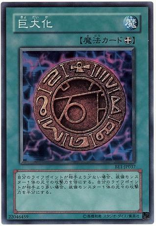 card100001019_1