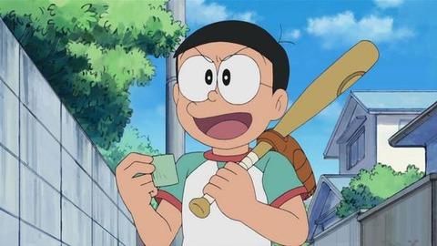 nobita-yakyu