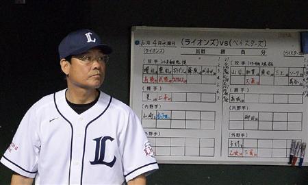 seibu_ihara