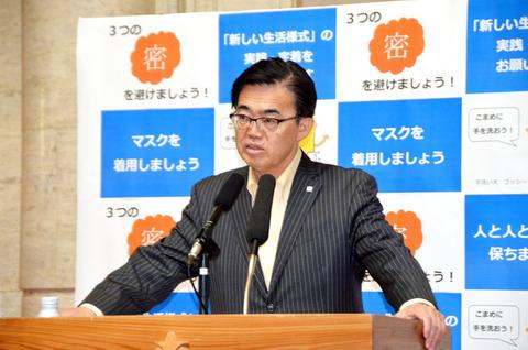 20200528-00000028-asahi-000-view