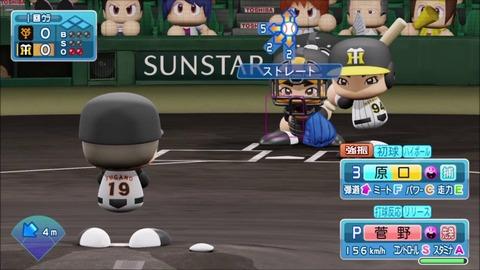 20181025-00000043-baseballo-000-1-view