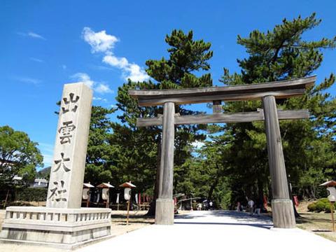 shimane-izumotaisha