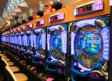 pachinko-slot-e1461230785366