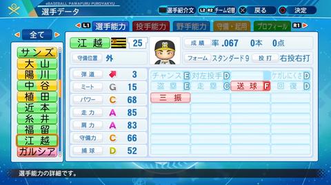 Screenshot_2021-01-31 爆報!THEフライデー TBSテレビ